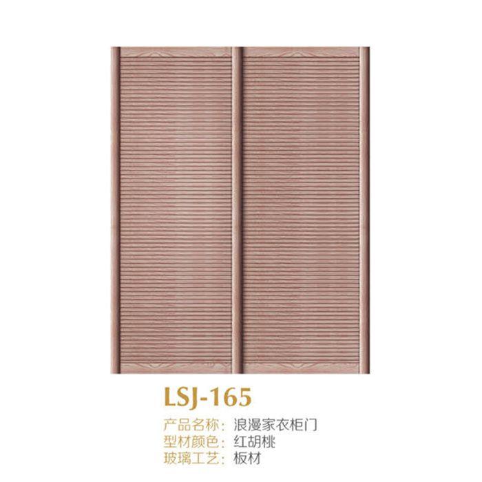 铝门窗型材厂 铝合金衣柜门型材 衣柜门料铝型材