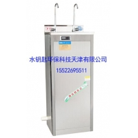 天津净水器开水机不锈钢饮水台纯净水机