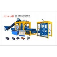 哈文QT10-15A全自动混凝土(双布料彩色)砌块成型机