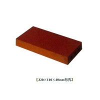 华蓉陶瓷-烧结砖-红砖220X110X40mm有孔