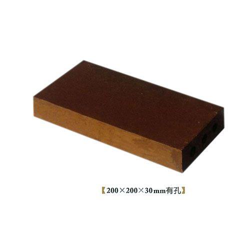 华蓉陶瓷-烧结砖-棕色砖200X200X30mm有孔