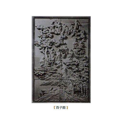 �A蓉陶瓷-�u雕百子�D