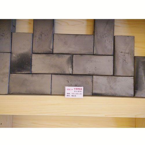 �A蓉陶瓷-仿古青�u 青灰色100x200x50
