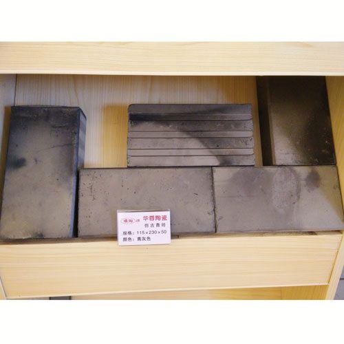 �A蓉陶瓷-仿古青�u 青灰色115x230x50