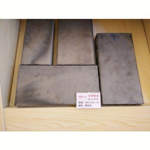 �A蓉陶瓷-仿古青�u 青灰色150x300x50