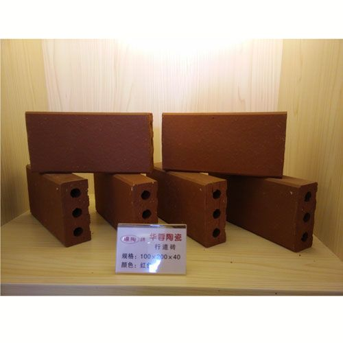 JBO竞博电竞下载陶瓷-行道砖 红色100x200x40