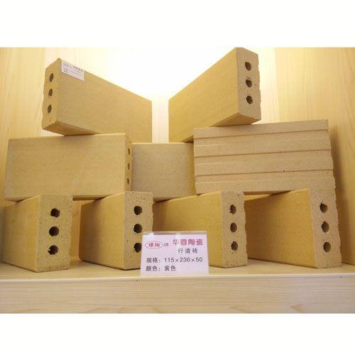 华蓉陶瓷-行道砖 黄色115x230x50