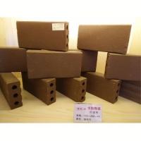 华蓉陶瓷-行道砖 咖啡色100x200x40