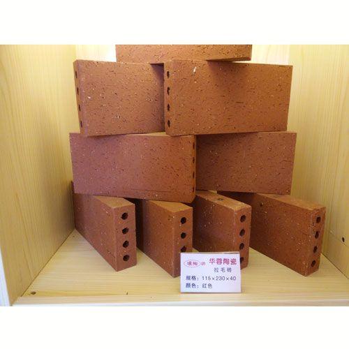 JBO竞博电竞下载陶瓷-拉毛砖  红色115x230x40