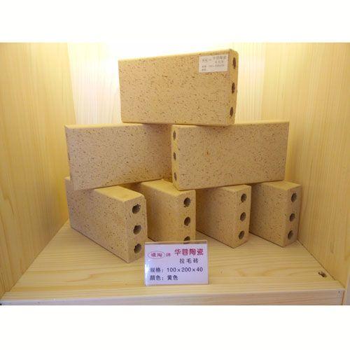 JBO竞博电竞下载陶瓷-拉毛砖  黄色100x200x40