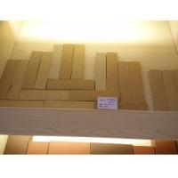 华蓉陶瓷-劈开砖 黄色60x240x11