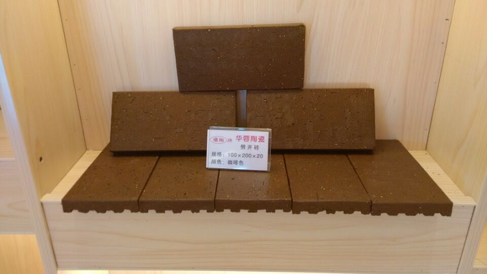JBO竞博 官网砖-咖啡色