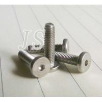 DIN7984薄头内六角螺丝,薄头螺丝
