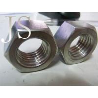 六角螺母,304六角螺母,六角帽,批发螺母,美制螺母,镀锌螺