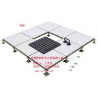 济南全钢防静电地板/pvc防静电地板厂家直销600*600*