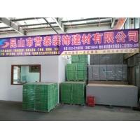张家港电子厂泰山石膏板隔墙吊顶