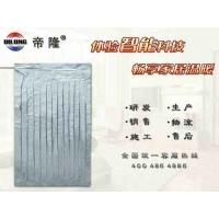 帝隆(DILONG)干式碳纤维电地暖木地板地暖