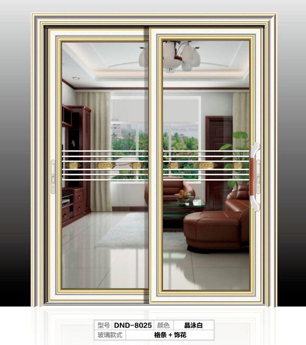 南京帝纳德门窗-85描金推拉门系列
