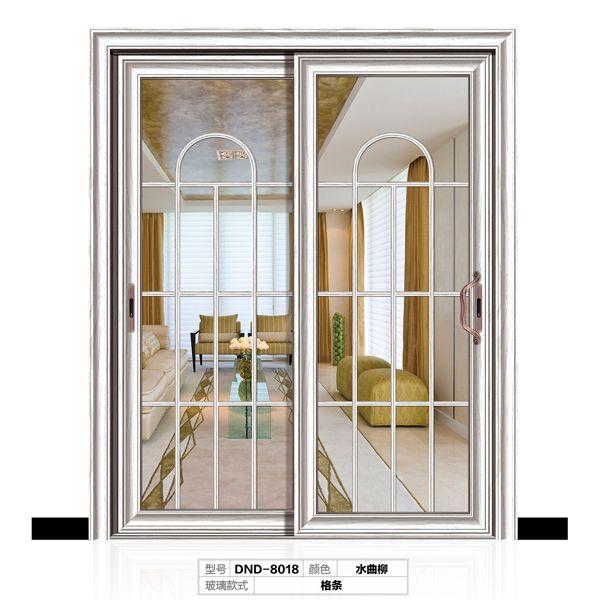 南京帝纳德门窗-88凹弧推拉门系列