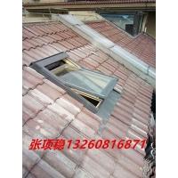 供应安和日达无锡屋顶天窗 斜屋顶天窗13260816871