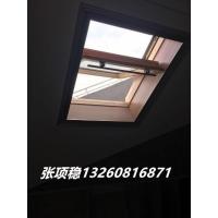 安和日达常州阁楼天窗 隔热屋顶天窗 13260816871