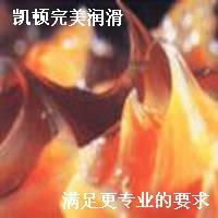 高温润滑脂, 600℃高温黄油