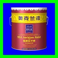 美国奥克兰漆-低碳抗甲醛墙面漆
