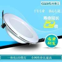 厂家批发LED筒灯节能超薄防雾一体化LED天花筒灯3W5W7