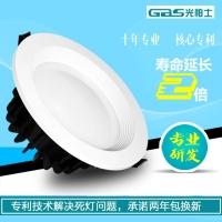 新款工程led筒灯桶灯防雾压铸铝7w5w4寸2.5寸3瓦LE