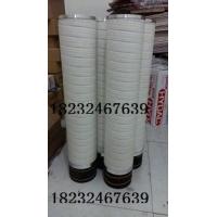 齿轮油滤芯FD70B-602000A016