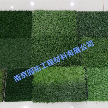 圆祐网球场人造草坪,运动场人工草坪,体育场常用人造草皮