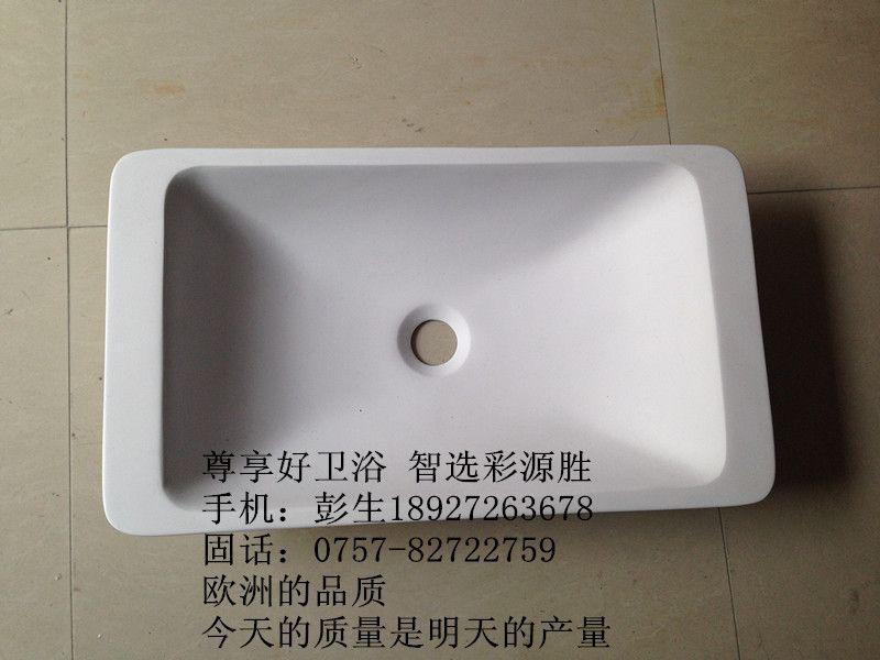 仿大理石卫浴 人造石洗手盆洗手台上盆卫浴面盆