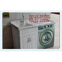 仿陶瓷洗衣盆带搓衣板 洁具卫浴水槽超深仿大理石卫浴台盆面盆