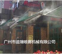 餐厅咖啡厅喷雾降温系统