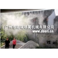 户外景区喷雾降温系统