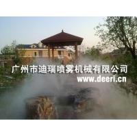 供应庭院人工自然造雾系统低价促销