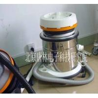 日本瑞电SOV-S110A工业吸尘器