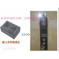 電梯ic卡系統電梯專用刷卡系統DAIC-DT-EDAMS