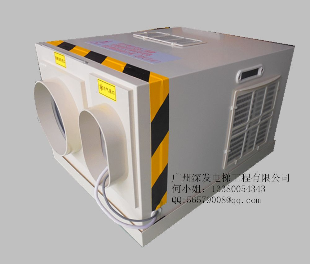 深发品牌电梯专用空调SF-25 AY-D