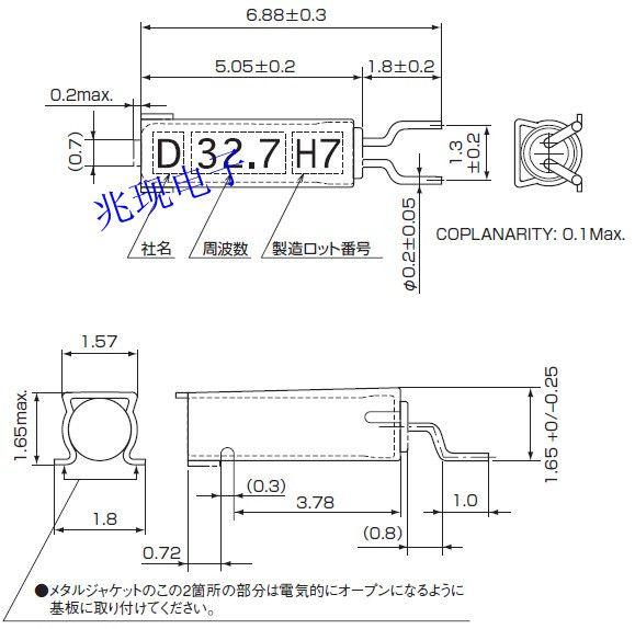 兆现电子专业供应进口晶振: 体积:3*8mm,2*6mm,1*5mm,1*4mm,表晶,音叉晶体,石英晶体谐振器 供应KDS晶振,石英晶振,进口晶振:DST310S,DST520S,SM-14J,DMX26S,DMX38 供应精工晶体,SEIKO晶振,精工晶振,进口晶振,SSP-T7-F,SSP-T2A,VT-200,SP-200T 供应西铁城晶体,CITIZEN晶振,进口晶振,石英晶振:CM315,CM415,CM200S,CM250S,CFS206 供应爱普生晶振,EPSON晶振,贴片晶振:FC-20
