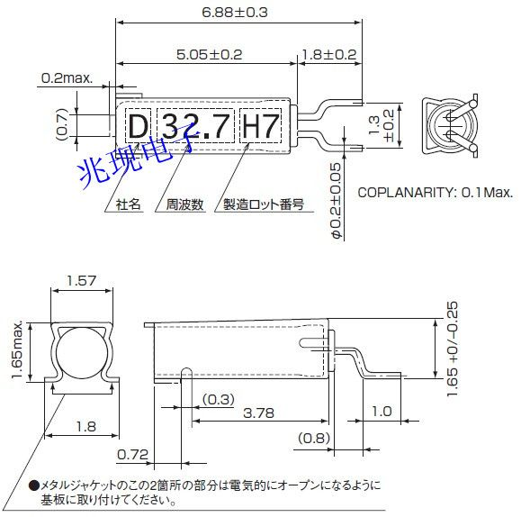 kds弯角插件晶振,sm-14j晶体