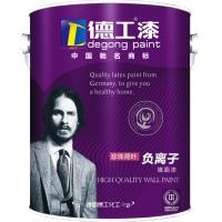 广东品牌油漆厂家环保涂料招商加盟