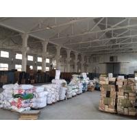 防城港PVC防静电地板