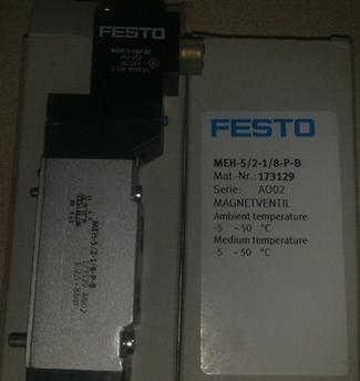 FESTO电磁阀MEH-52-18-P-B