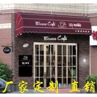 北京伸缩遮阳棚雨棚户外遮阳棚阳光房顶棚订做