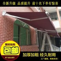 北京法式折叠蓬西瓜蓬伸缩折叠蓬小吃门面广告蓬
