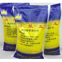 成都山城建輔材料-(硅基)砂漿王(高效砂漿塑化劑)