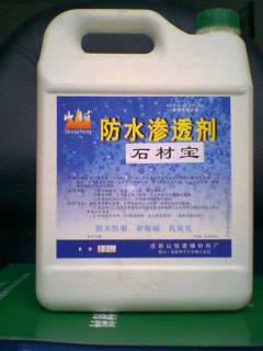 成都山城建辅材料-(硅基)有机硅防水渗透剂(石材宝)