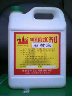 成都山城建辅材料-(硅基)水性有机硅防水渗透剂(石材宝)
