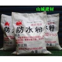 成都SC高效型防水粉